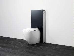Kleine badkamer compacte wellness droomhome interieur woonsite - Model badkamer design ...